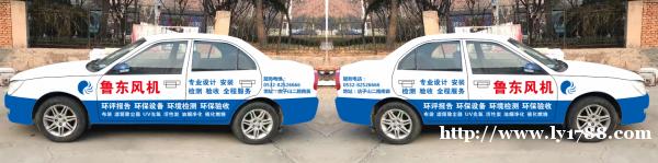 寻微型面包车或箱货做环保类车体广告