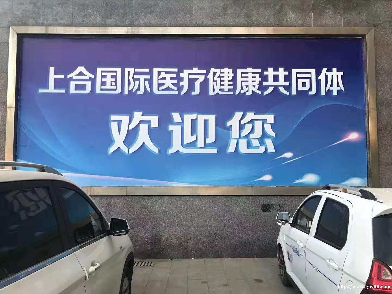 青岛平度产业园,注册个人独资企业或者注册有限合伙企业,进行核