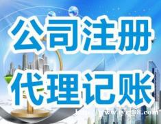 青岛市平度园区接收个独和有限合伙企业 核定征收